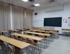 北京城区假期带住宿集训场地租赁