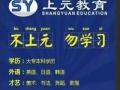 芜湖一级消防工程师培训
