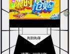 天津长城宽带月最新资费月均29元全市各区办理
