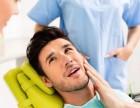 牙很痛,但又怕去看牙,该怎么办长春哪里看牙好 拜博口腔