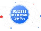 广东省哪里有卖得好的企业百科平台,售后服务好的企业百科网配件