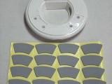南京温硫化和室温硫化硅橡胶