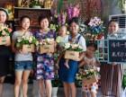 宏韵印象主营鲜花花艺,花艺沙龙,婚礼摄像,跟拍,婚礼