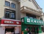 海门景瑞御江山 纯沿街店面 城南核心住宅价格买商铺