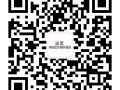 盐城韩国艺匠婚纱摄影给还未订酒店的准新人们支招啦
