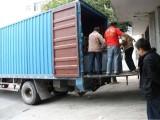 闵行区安能物流家具行李电瓶车生活用品包装托运