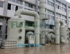 福泰环保设备厂房降温除尘废气处理环保空调 活性炭净化设备