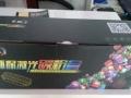 惠普 HP 1020激光打印机