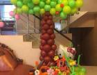 菏泽出彩气球拱门生日派对气球场景布置