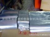 现货出售 包装收缩膜 pvc收缩膜印刷 深圳pvc收缩膜