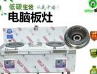 杭州友缘醇基燃料生物醇油,酒精灶免费安装。甲醇