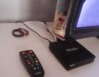 安卓智能网络电视机顶盒
