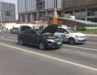 上海租车做美团打车快车的行情怎么样