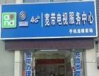 电子通讯 商业街卖场