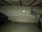 出租经典时代小区地下停车场车位