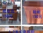 大量出售各种高档家具,床垫,床,茶几.衣柜等
