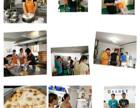 小吃技术学习中心