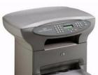 惠普3300多功能一体机打印复印扫描不干胶名片纸