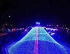 大型灯光展出租灯光展租赁地产景区公园活动道具灯光展