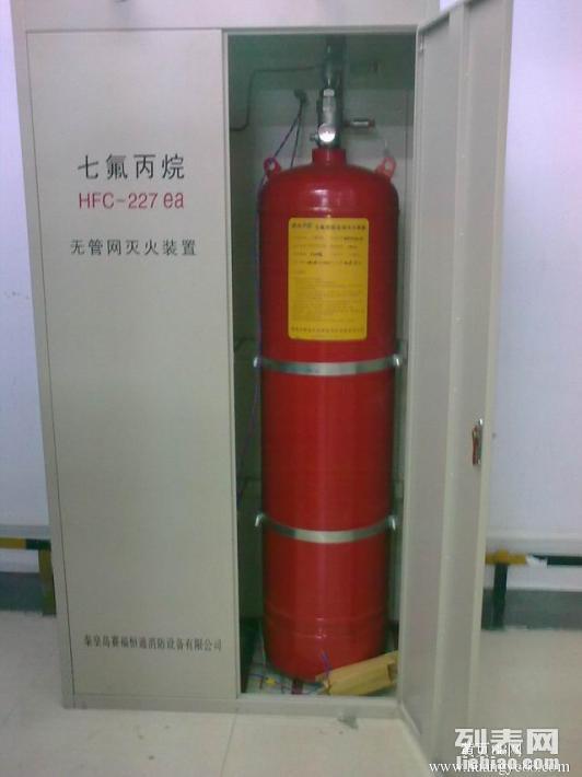 西安机房气体灭火,火探管式灭火装置