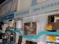 丽江宏业建专业家政保洁,净水设备销售及安装