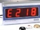 内蒙古无线呼叫器 呼叫器价格 包头呼叫器代理