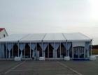 户外婚礼篷房、展览展会篷房、太原厂家篷房、庆典活动
