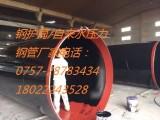 广东钢护筒生产厂家佛山防腐钢护筒加工厂