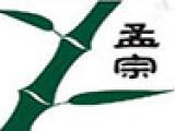 孟宗竹制品家紡加盟