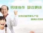 重庆江北安利日用品专卖店在哪江北观音桥安利送货电话
