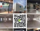 电商产业园毛坯房办公+展示+仓储