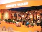 小型西餐厅加盟 西安加盟花清谷赚钱吗?中国品牌餐饮加盟网