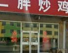 北站 南京东路寇屯社区南沿街楼 酒楼餐饮 商业街卖场