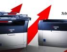 大连开发区打印复印机机销售维修