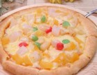 披萨工坊加盟 操作简单 正宗披萨 全国一线品牌加盟