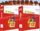 中山市管家婆软件 管家婆软件网站