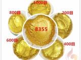 佛山优质超闪黄金粉999黄金粉1000目黄金粉进口黄金粉