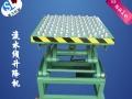 液压升降机升降平台 升降货梯 移动式升降机 固定式升降机