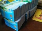 公司长期大量高价收售太原各类购物卡