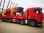 150吨折臂起重机