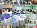 郑州IT培训机构哪家好 智游教育i