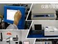 南京空气检测治理 专业除甲醛除味净化就找嘉和环保