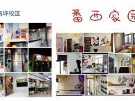 重庆韩语培训 番西教育 韩语听说能力专项提高
