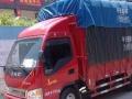 长途搬家一一跨省拉货一一专车运一一有各地顺风车拉货