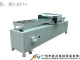八色玻璃产品打印机 15013063683