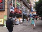 沙坪坝汉渝路早餐店(转角) 月租4500 急售69万