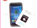 创意手机贴、手机贴、佳骋 超细纤维硅胶手机贴 印花图案