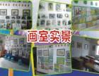 石狮美术培训(少儿 成人)创办于2007年,常年上课