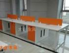 杭州办公桌 办公家具 4人6人办公桌 时尚简约蝴蝶脚带线槽