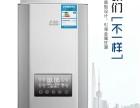 厂家直销 家用智能电采暖炉 壁挂式变频电磁采暖炉